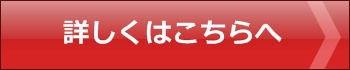 button_002