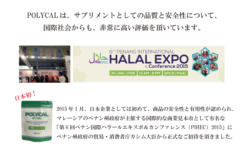 halal01_1