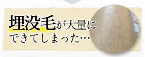 blk1_01_nayami1