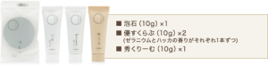 cta_2_item